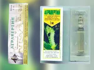 Инструкция по применению агравертина