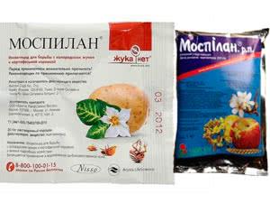 Моспилан – инструкция по применению