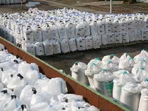 Фосфорные удобрения на складе