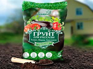Ґрунт для вирощування розсади