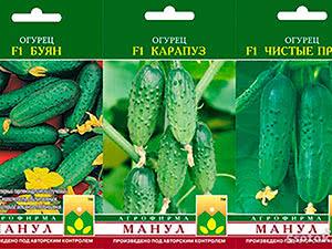 Семена гибриды